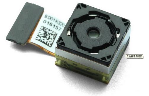 Sony Exmor IMX220 (Alibaba.com)