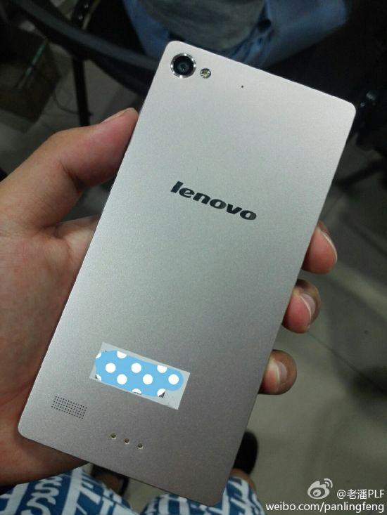 Lenovo_Vibe_X2_Back